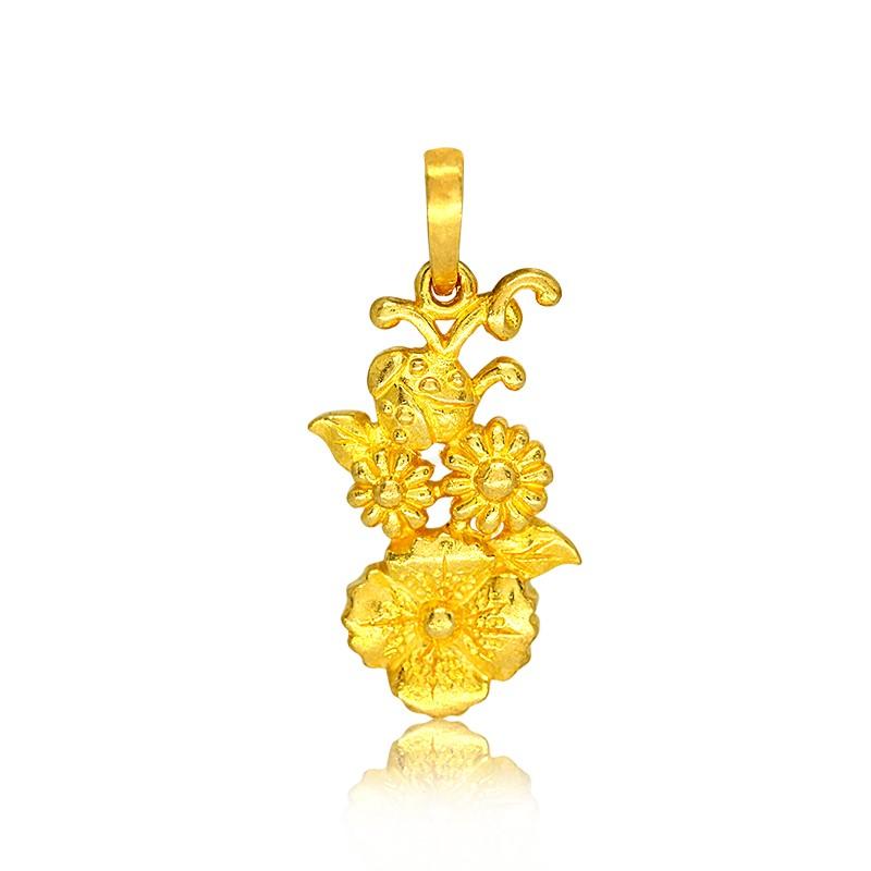 """Goldlery 24K Gold """"Little Sweet"""" L023 Pendant"""